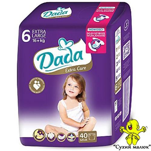 Підгузники Dada Extra Care 6 (40 шт.) 16+кг