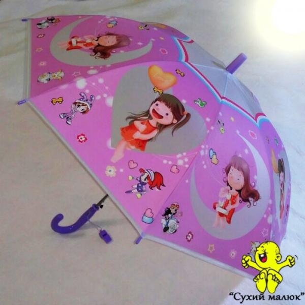 Парасоля дитяча Рожева мрія 54см. свисток, арт.0528