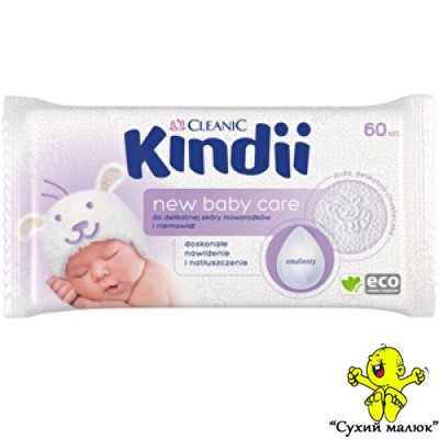 Салфетки вологі CLEANIC Kindii New baby care (60шт.)