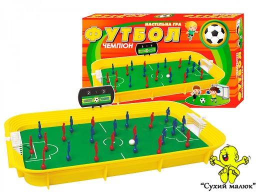 Гра настільна велика Футбол чемпіон ТехноК арт. 0335 52см.