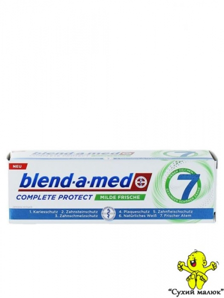 Зубна паста Blend-a-Med 7 Complete Protect Milde Frische (75мл)