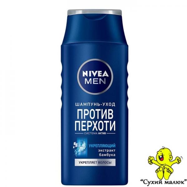 Шампунь Nivea Men Проти лупи 250мл.