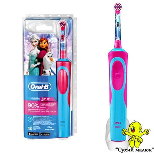 Електрична зубна щітка ORAL-B Frozen Disney з зарядним, від 3 років