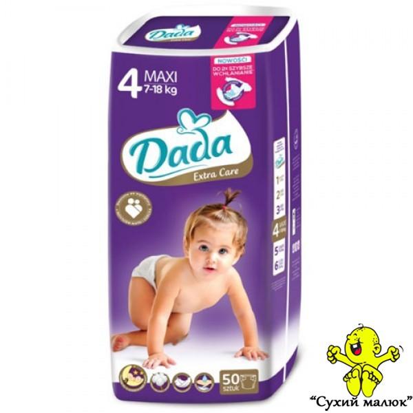 Підгузники Dada Extra Care 4 (50 шт.) 7-18 кг