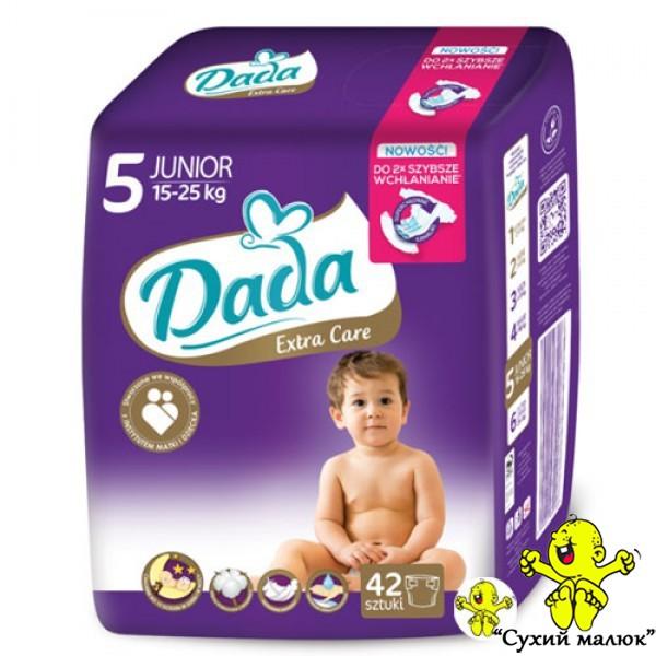 Підгузники Dada Extra Care 5 (42 шт.) 15-25 кг