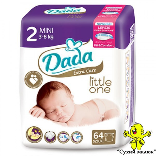 Підгузники Dada Extra Care 2 (64 шт.) 3-6 кг