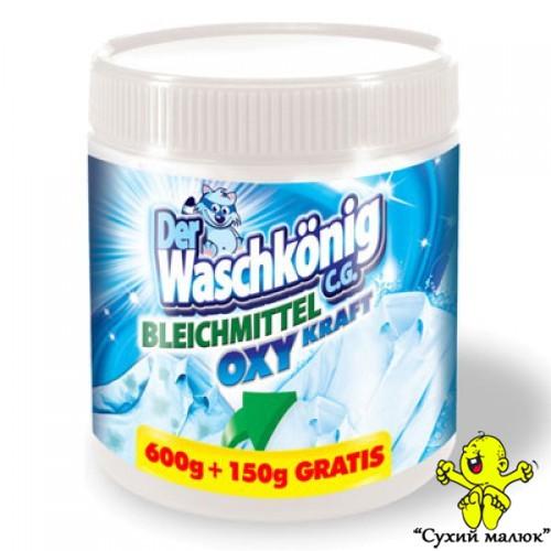 Плямовивідник Der Waschkonig для білих тканин 750ml