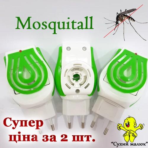 2 шт. Фумігатор від комарів універсальний Mosquitall (для пластин та рідини)
