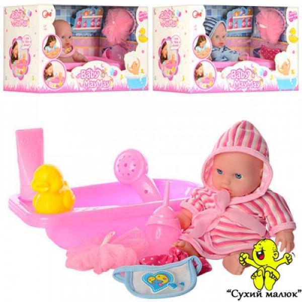 Лялька Пупс 19см 222-AC в ванній з душем, голубий