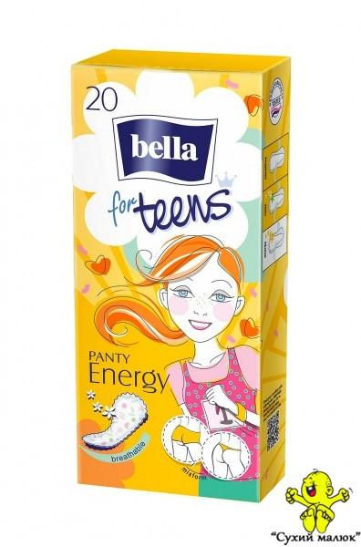 Прокладки щоденні Bella for Teens Ultra Energy (20шт)