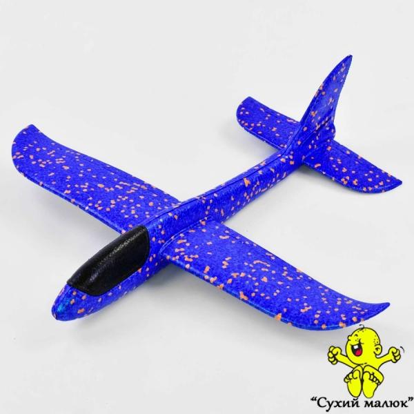 Дитячий планер метальний, літак з пінопласту,синій 48см