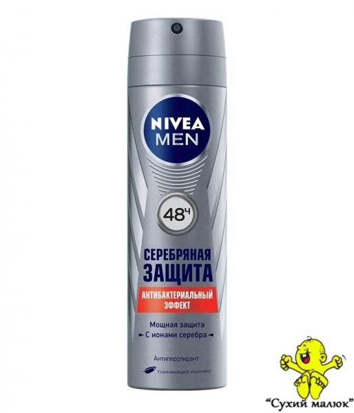Дезодорант спрей Nivea Срібний Захист, 150мл
