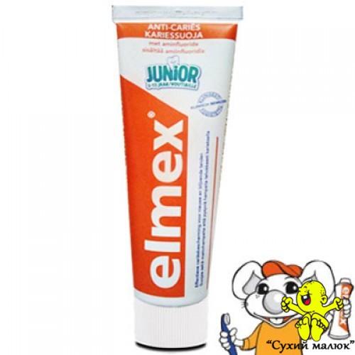 Зубна паста Elmex Junior 75мл. для дітей від 5-12 років