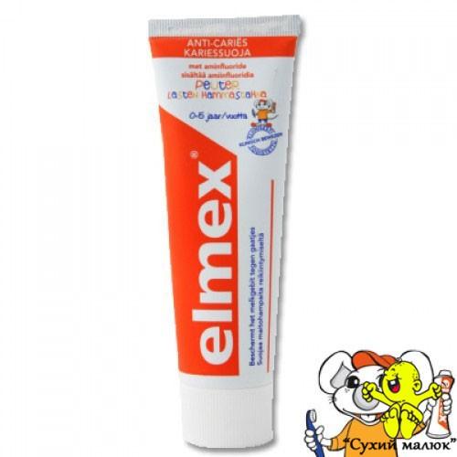 Зубна паста Elmex Kids 75мл. для дітей від 0-5 років