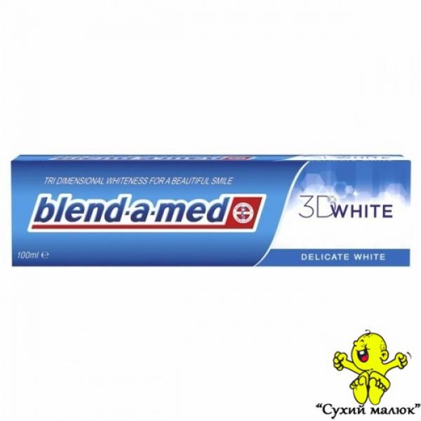 Зубна паста Blend-a-Med 3D Delicate White 100мл