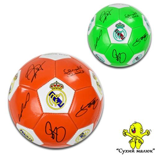 М'яч футбольний PVC 280g розмір 5 (стандарт) арт.22068 а асортименті