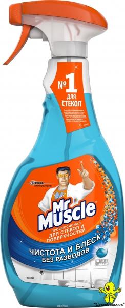 Засіб для миття скла Mr.Muscle Після дощу (500мл.)