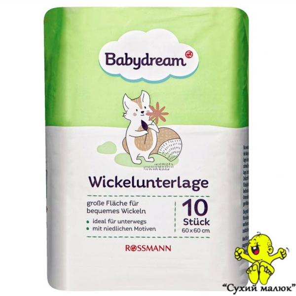 Пеленки Babydream Wickelunterlage 60х60 см. (10шт)