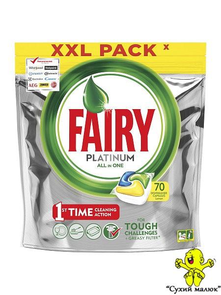 Таблетки до посудомийної машини Fairy Platinum All in One (70табл.)