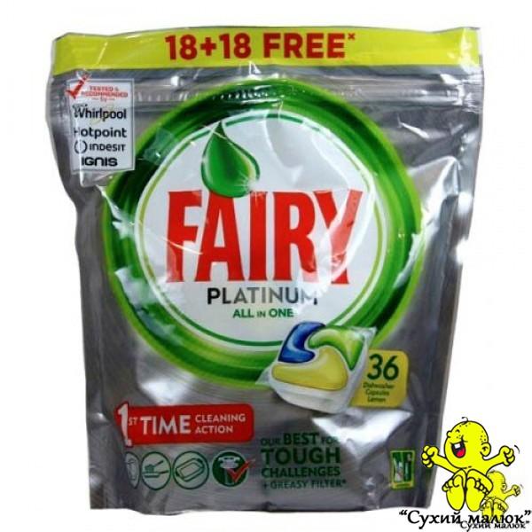 Таблетки до посудомийної машини Fairy Platinum All in One (36табл.)