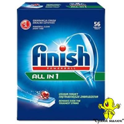 Таблетки до посудомийної машини Finish All in 1 56 таблеток