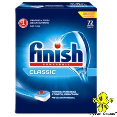 Таблетки до посудомийної машини Finish Classic 72 таблетки