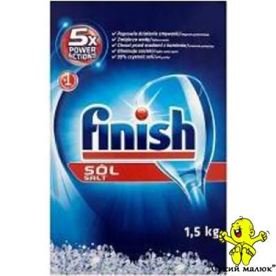 Сіль для посудомийної машини Finish Sol 1,5кг