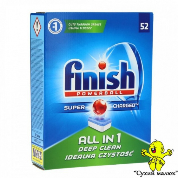 Таблетки до посудомийної машини Finish All in 1 52 таблеток