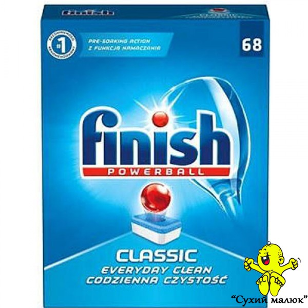 Таблетки до посудомийної машини Finish Classic (68 табл.)