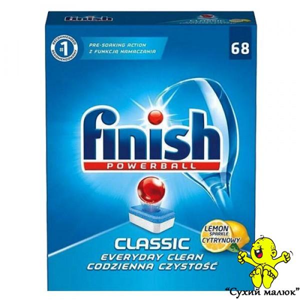 Таблетки до посудомийної машини Finish Classic лимон (68 табл.)
