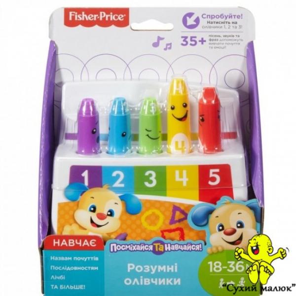 Розумні олівці Fisher Price 18-36 міс