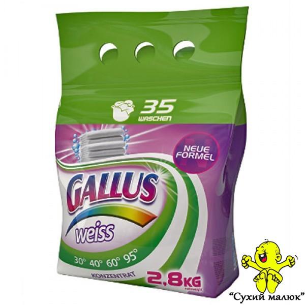 Порошок для прання білих речей Gallus 2,8кг