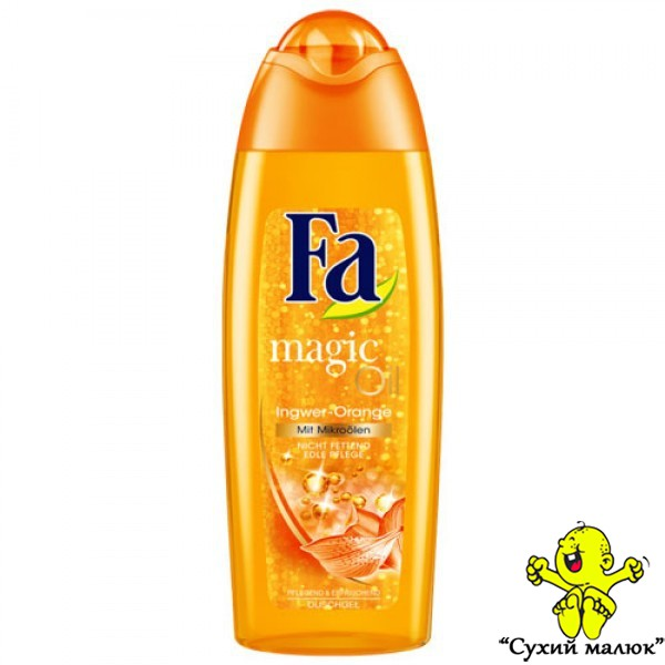 Гель для душу Fa Імбир-Апельсин (250ml)