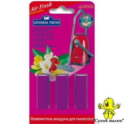 Освіжувач повітря для порохотяга General fresh flower