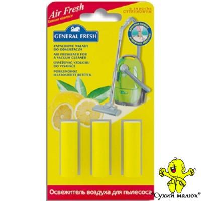 Освіжувач повітря для порохотяга General fresh lemon