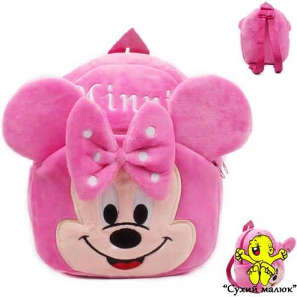 Рюкзак Minni Mouse (Мінімаус)