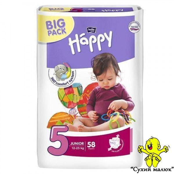Підгузники Happy Junior 5 58 шт. (12-25кг) BIG PACK