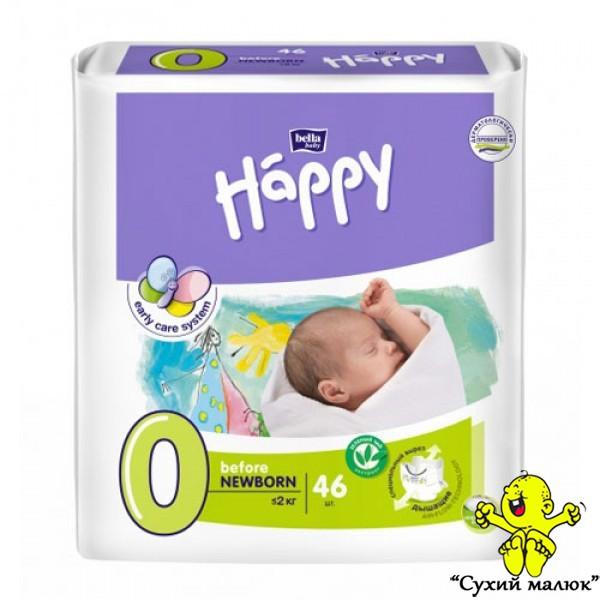 Підгузники Happy Before Newborn 0 46шт. (до 2кг)