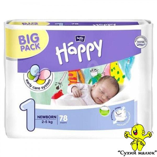 Підгузники Happy Newborn 1 78шт. (2-5кг) BIG PACK