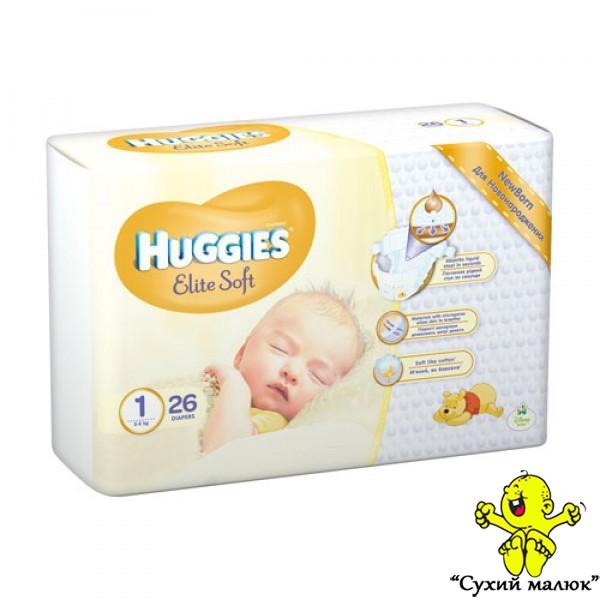 Підгузникик Huggies Elite Soft 1 (26шт) 2-5кг