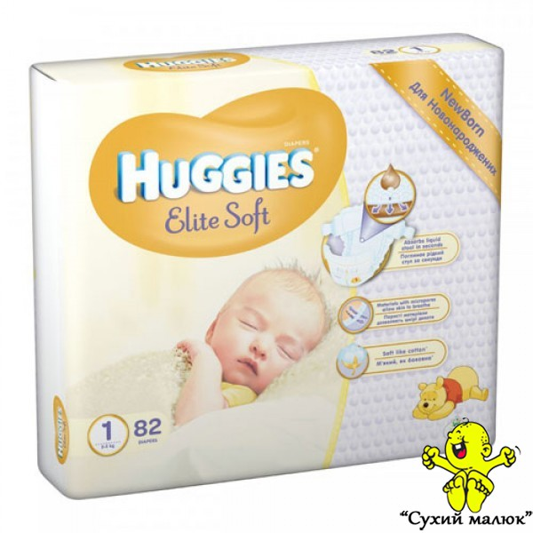 Підгузникик Huggies Elite Soft 1 (82шт) 2-5кг
