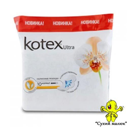 Прокладки гігієнічні Kotex