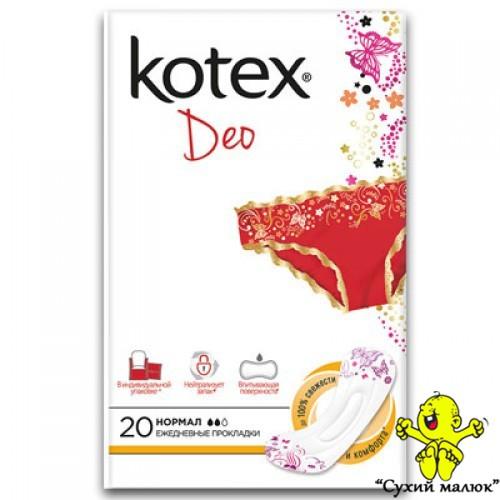 Прокладки щоденні Kotex