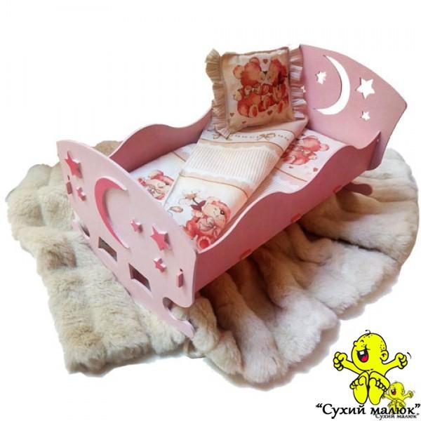 Ліжечко дерев'яне для ляльки Зірочки рожево-коралове, з білизною, 43см.