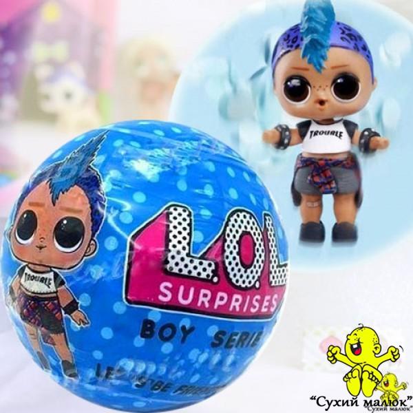 Лялька сюрприз L.O.L. Surprise Boy New lol