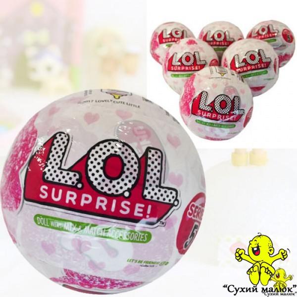 Лялька сюрприз L.O.L. Surprise Gold, 5 серія lol