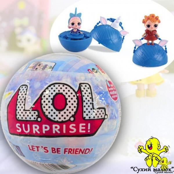 Лялька сюрприз L.O.L. Surprise Unicorn New lol