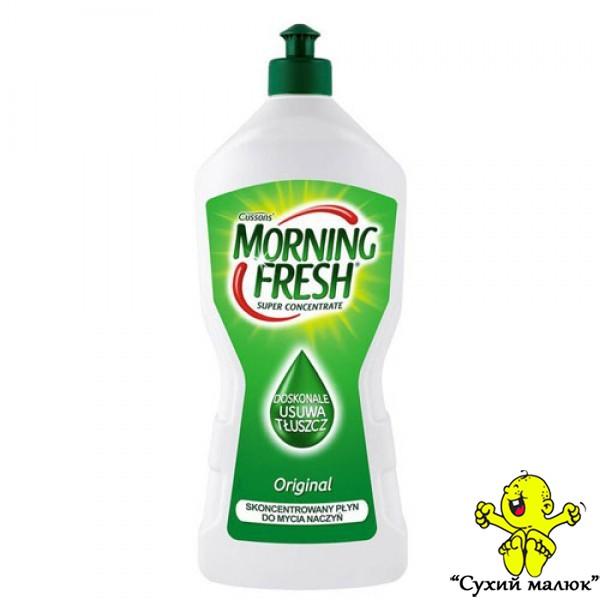 Засіб для миття посуду Morning Fresh Original 450ml