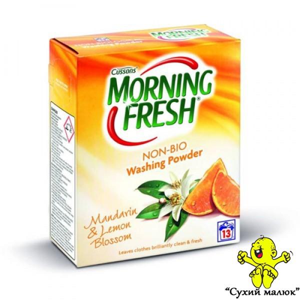 Пральний порошок MORNING FRESH Мандарин і квітка лимону non-bio (867грам)