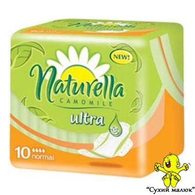 Прокладки Naturella Ultra 10 шт